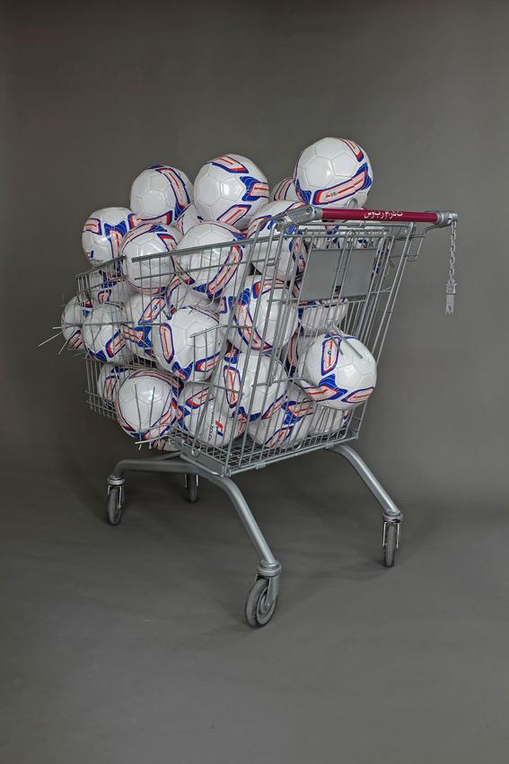 Qatar Supermarket  » سوبر ماركت «